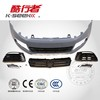 Front Bumper Assy For VW POLO R