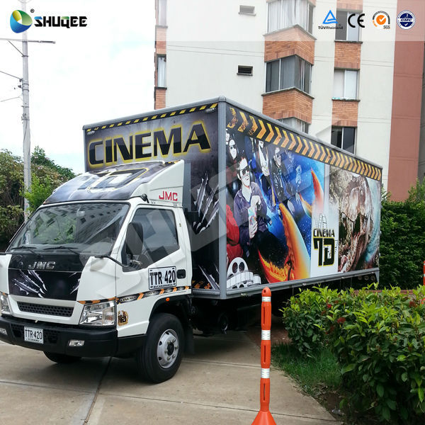 Exciting big profit Movable 7D cinema hologram technology , truck mobile 7d cinema