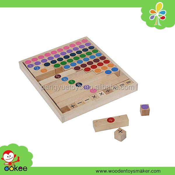 Montessori Phonetic Reading Blocks For The Beginning ...