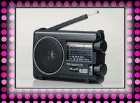 Retail-Wholesal Tecsun R-0 FM MW SW TV cd radio am fm