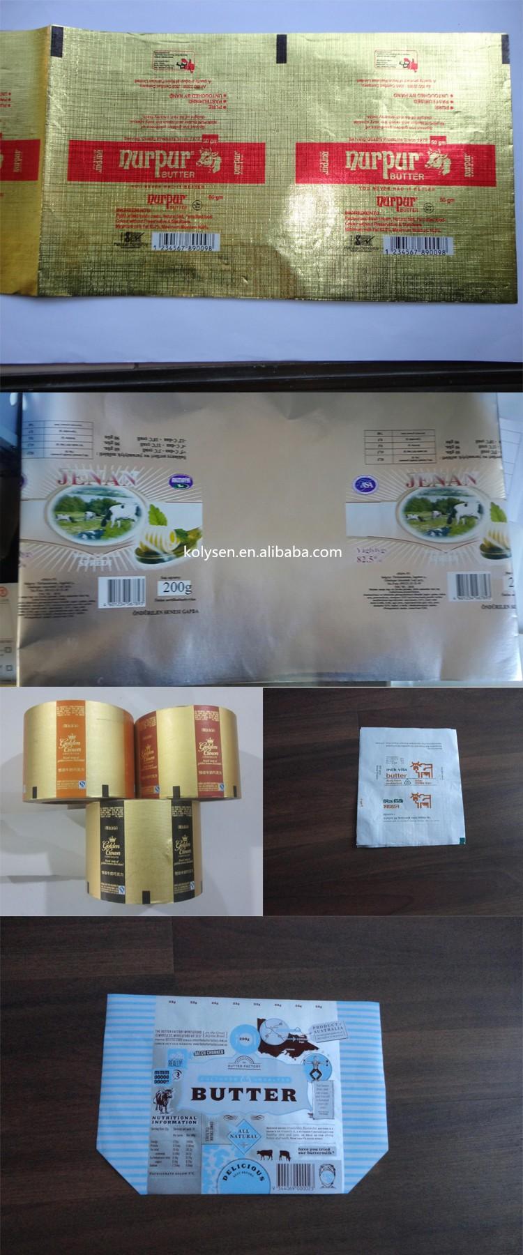 エンボス印刷ラッピングアルミニウム箔積層バター紙