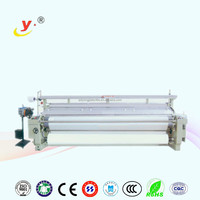 150cm textile machinery lubricants/heald frame in textile machine/daily market prices