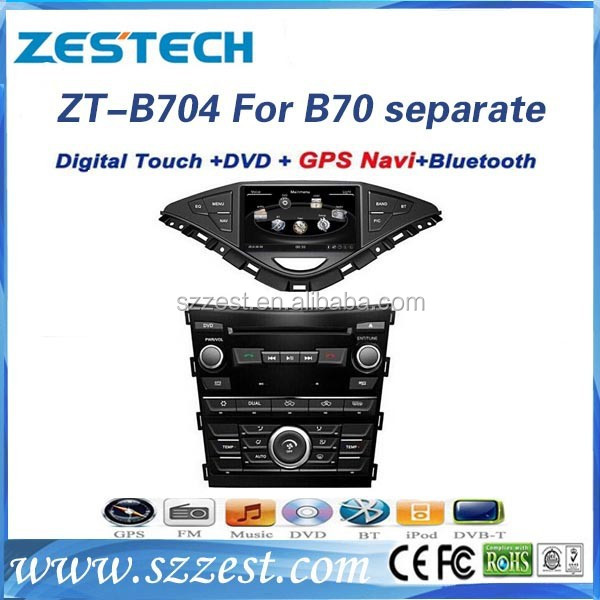 ZESTECH auto electronics shenzhen car audio for FAW Besturn B70 multimedia car entertainment system