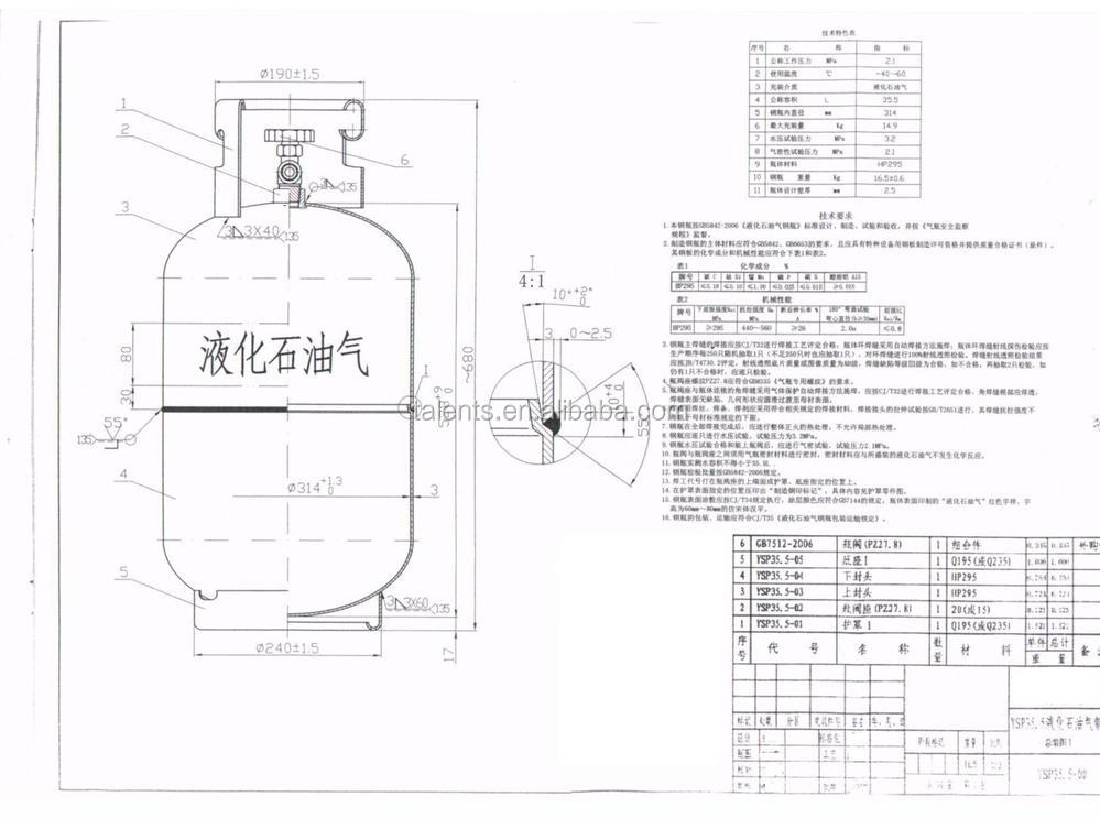 Gas Tank Size Malaysia >> Iso4706 Standard 12.5kg Lpg Gas Cylinder Storage Tank For Sale - Buy Gas Cylinder Size,Lpg Gas ...