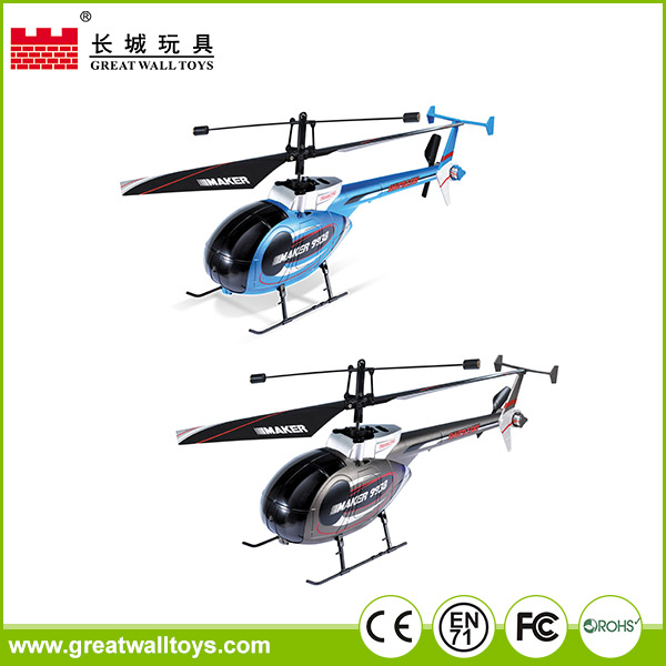 EN71 small size electric rc airplane
