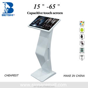 "High Resolution 17""19""21""24""27""inch lcd touch screen monitor all in one PC touch screen monitor"
