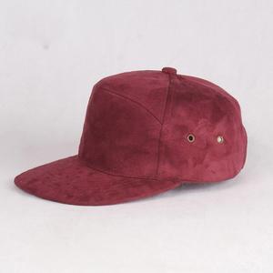 64c0278e9e74e Suede Brim Caps