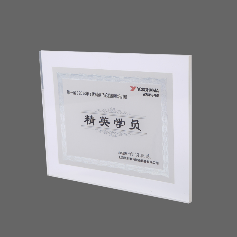 Certificate Holder Frame, Certificate Holder Frame Suppliers and ...