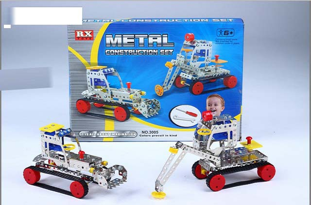 Hot Toys Metal Brick Toy For Kids