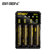 New Portable 3.7v 18650 26650 20700 18500 li-ion battery charger 4 slots battery charger for car vape cell