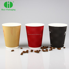 heavy duty ripple paper tea disposable cup for the USA market