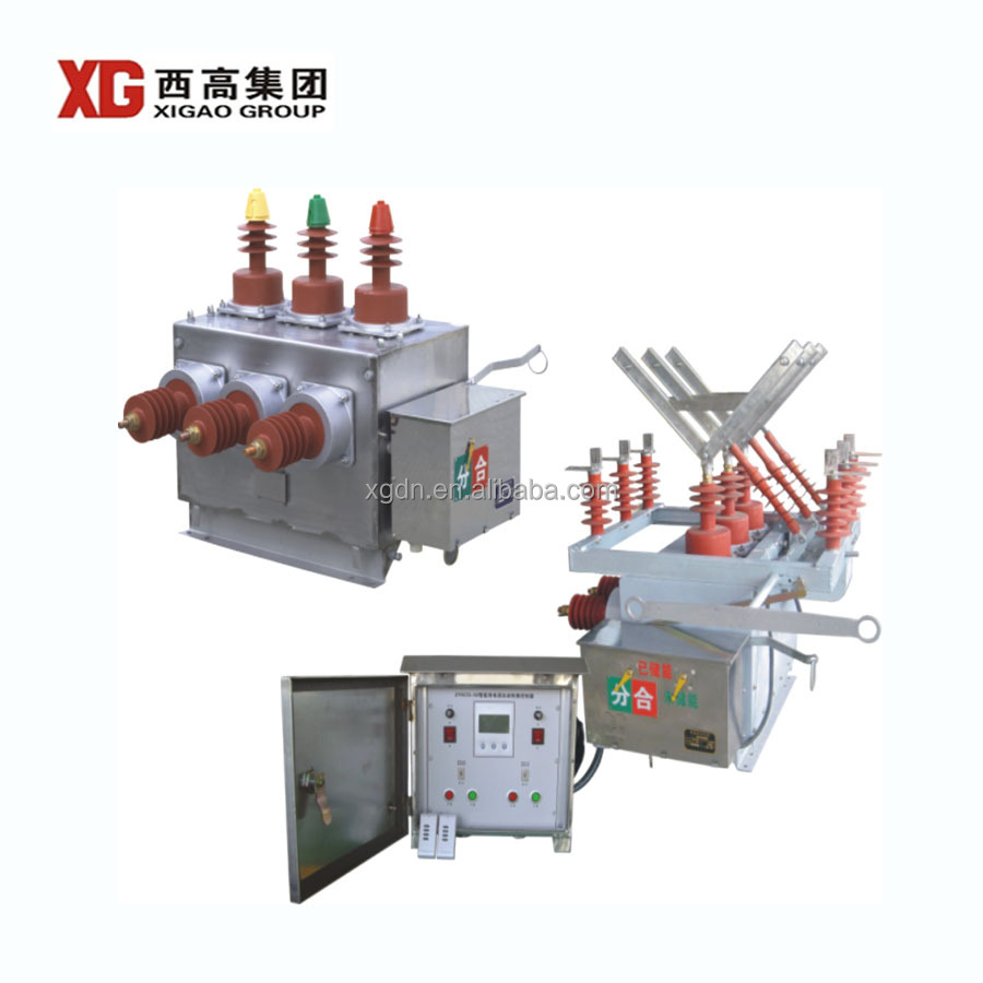 China 10kv Manufacturers And Suppliers On Voltage Vacuum Circuit Breaker Yueqing Liyond Electric Co Ltd