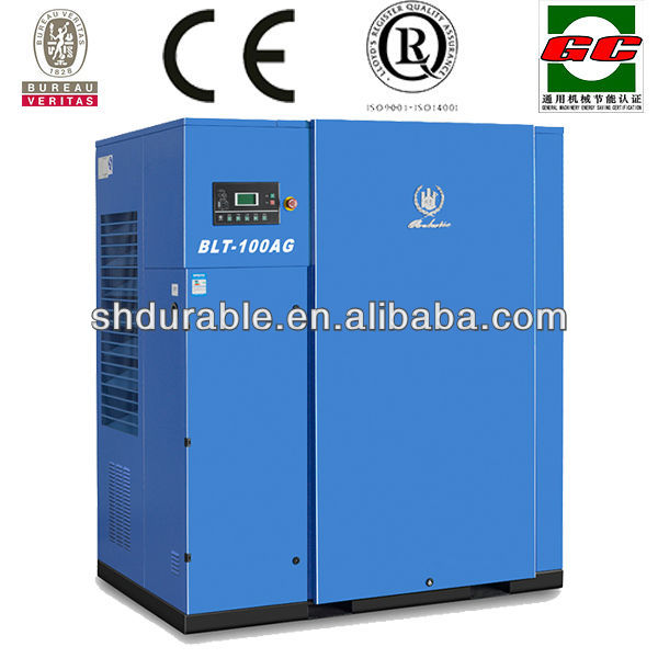 75kw Rotary Air Compressor