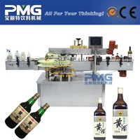PMG-YXT-C Automatic self-adhesive bottle labeling machine for water bottling plant / pouch labeling machine
