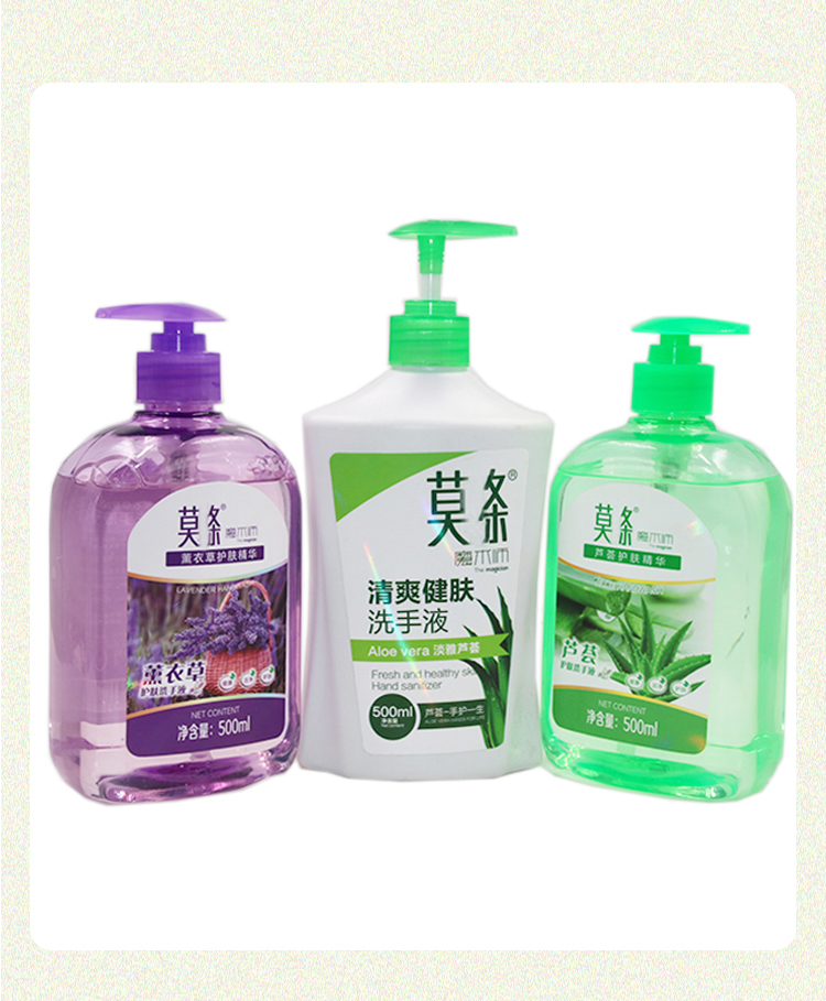 China low price high foam antibacterial hygienic liquid hand soap with natural fragrance