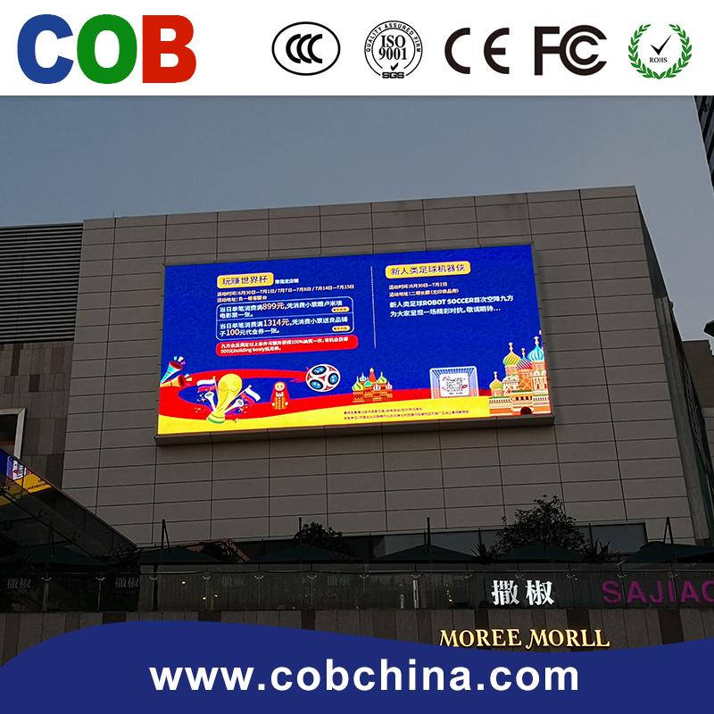 Super Brightness full Sex Video 1080P RGB 3in1 P10 full Led display  waterproof advertising Screen From China