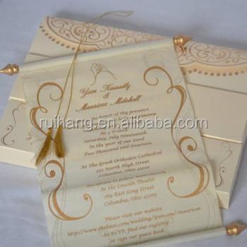 Scroll Wedding Invitations Card
