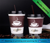 Disposable gold printing single wall paper coffee cup with black lids