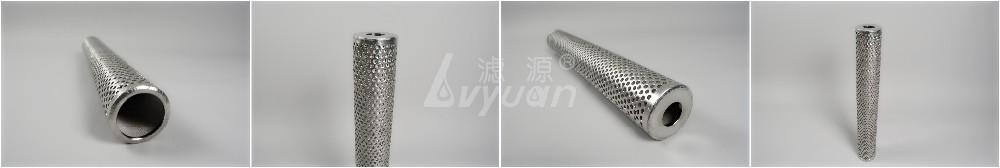 Lvyuan-10
