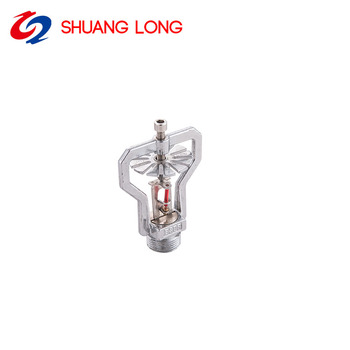 Comfortable new design hight quality fire sprinkler high extinguisher types of pressure head temperature hose
