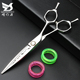 Custom Barber Tool Fancy Hair Cutting Scissors