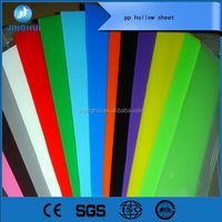 pp corrugated plastic sheet/plastic hollow sheet,fluted sheet
