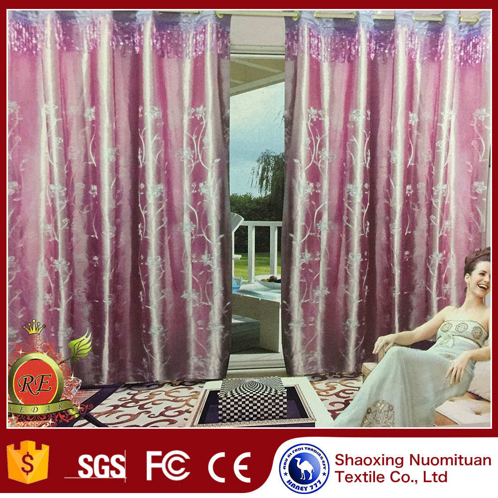For your selection medical clinic hospital partition Simple curtain
