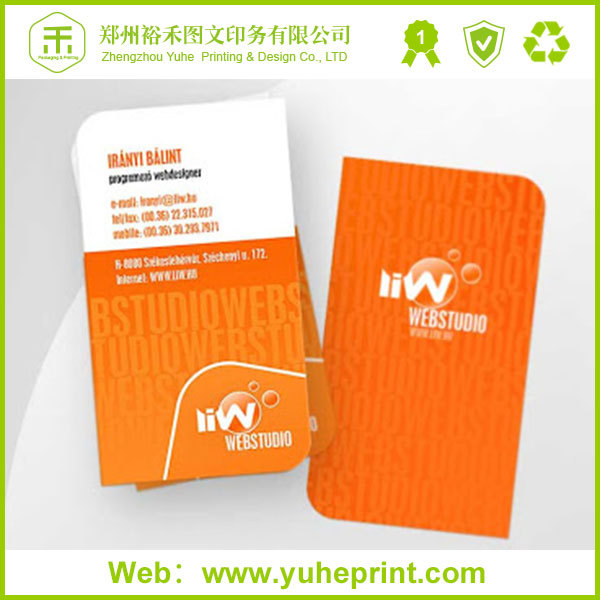 Chinese printing company free templates excellent texture print chinese printing company free templates excellent texture print business cards shanghai reheart Choice Image
