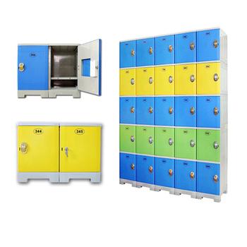 Keyless Gym Locker Lock/ Keypad School Locker/ Kids Bedroom Lockers