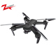 Plastic rc aircraft helicopter drone with camera and video