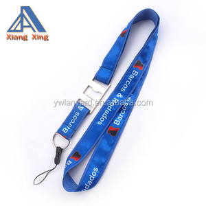 Promotional custom lanyard bottle opener