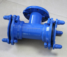 ISO 2531 MJ Double Socket Loosing Flange Branch Tee