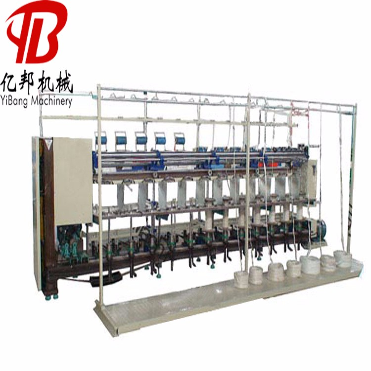 Plastic high speed pp yarn twisting <strong>machine</strong>/yarn ring twister with best price