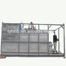 SKID 5t/d MBR marine sewage treatment plant ship sewage treatment plant