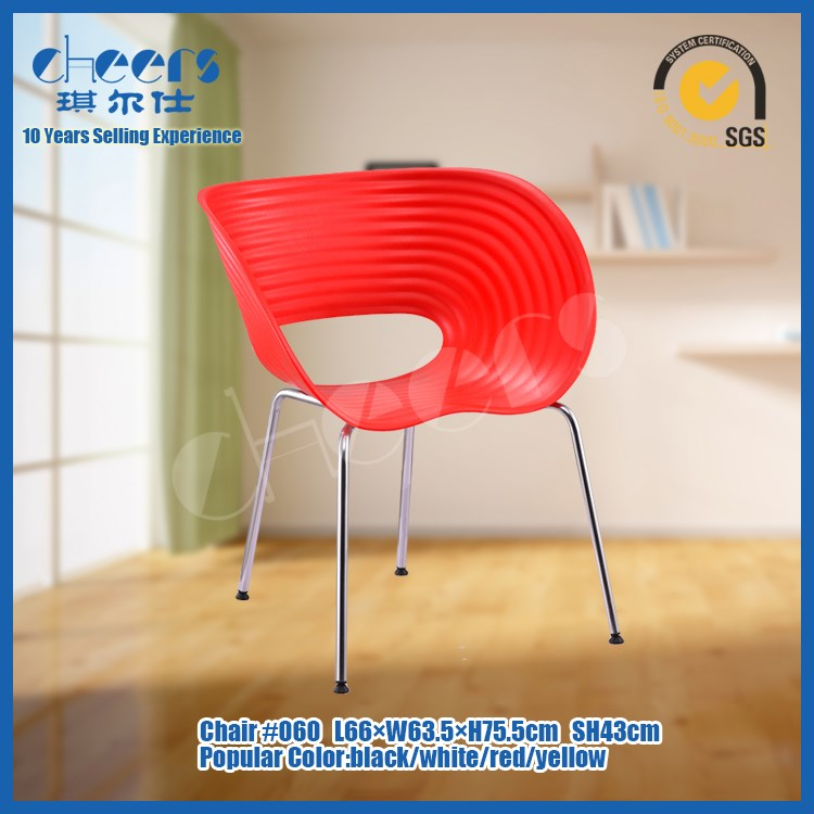 Leisure Shell Tom Vac Chair Designer Plastic Chair,Modern Leisure Chair