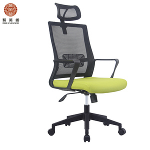 Removable Headrest for Chair Office desk