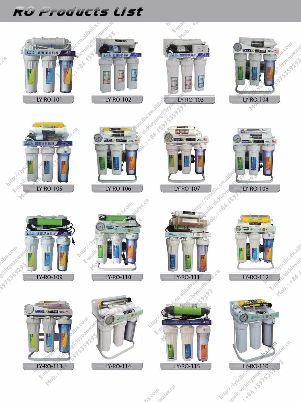 Different models ly ro 106 water filters system for hometype of home