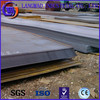 sa516 grade 70 hot rolled steel plate for sale
