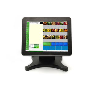 All-in-one POS machine/pos system/pos device Item:AIO-1200