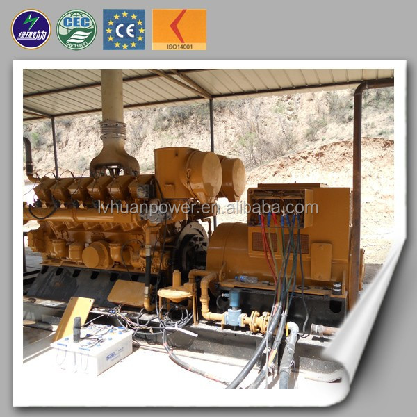 methane gas biogas 400kw gas engine genset