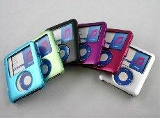 Aluminum Metal Cover Case for iPod Nano 3 3rd Gen Nano3