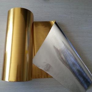 Silver or Gold brushed aluminum metallized PET film for refrigerator doors