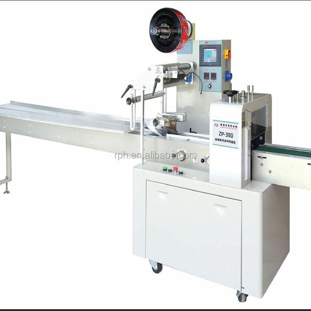 HIGH QUALITY AUTOMATIC HORIZONTAL PILLOW TYPE FLOW PACK MACHINE