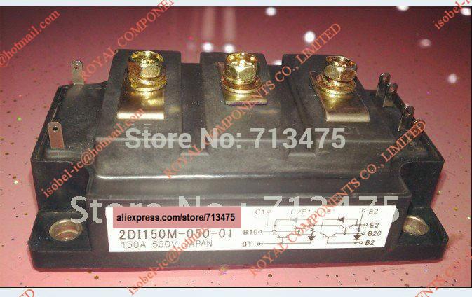 2DI150Z-100-E 2DI150M-050-01(1)_