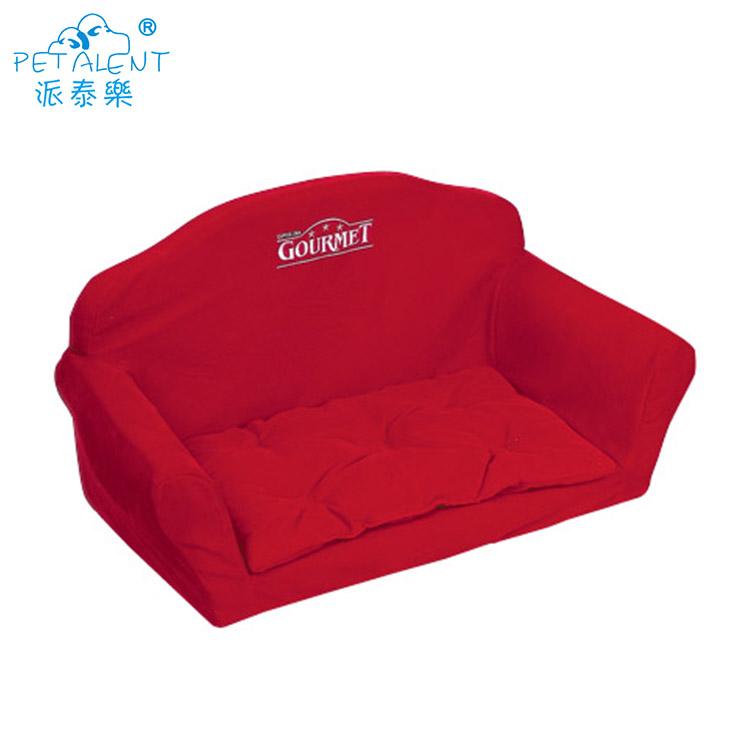 Pet leisure plush sofa two folded