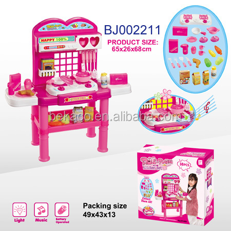 pretty nice 29269 e552d Musical Lighting Pink Dressing Table Makeup Table Toy Play Set - Buy Kids  Makeup Toy,Pink Dressing Table Toy,Girl Play Makeup Set Product on ...