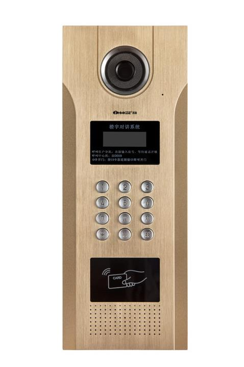 multi apartments building video door phone intercom system
