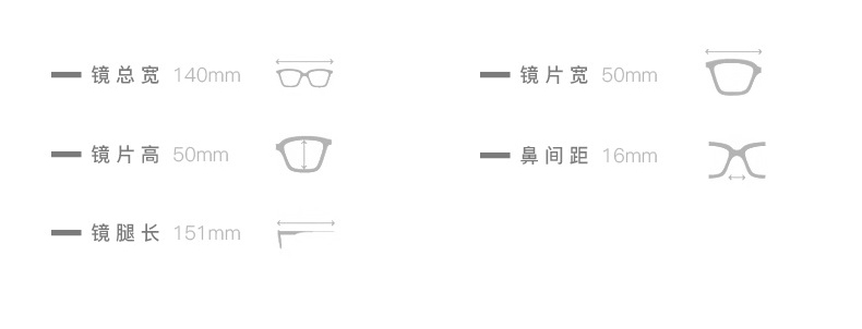 Hot sales Shades Big Unsix Glasses UV400 Integrated lens Sunglasses PA802