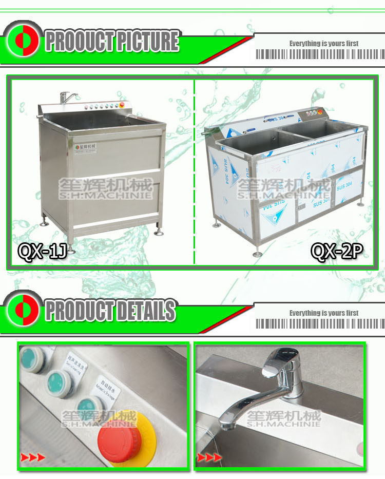 leafy vegetable laundry shop commercial washing machine prices industrial