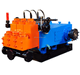 Water Jet Plunger Mud Pump NB200 NB1000, Triplex or five horizontal single-action cylinder reciprocating plunger pump